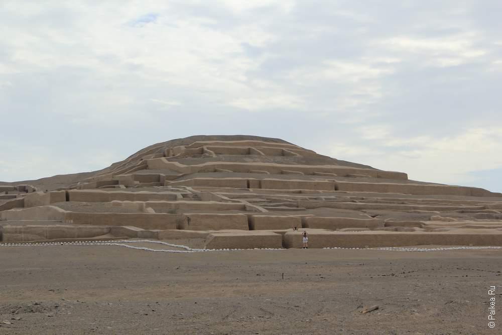 Наска, Перу (Nasca, Peru)