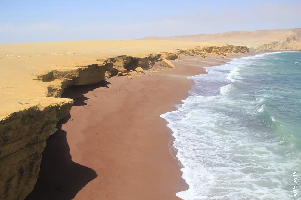 Достопримечательности Перу Красный пляж