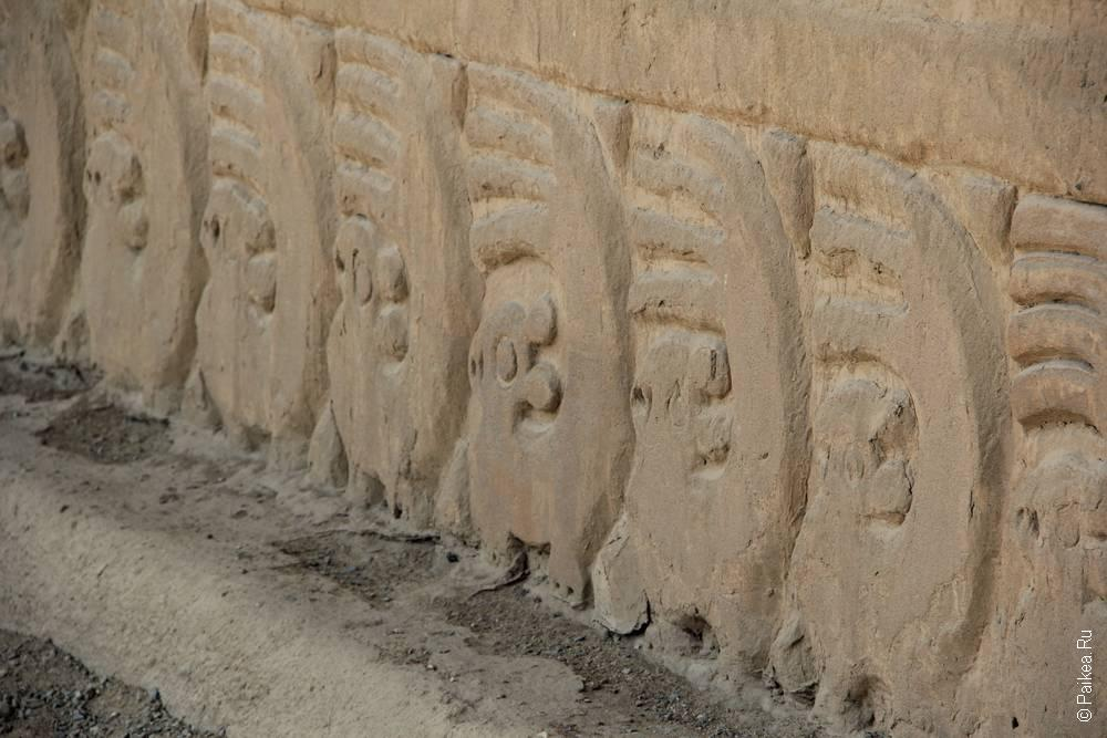 Чан-Чан, Трухильо, Перу (Chan Chan, Trujillo, Peru)