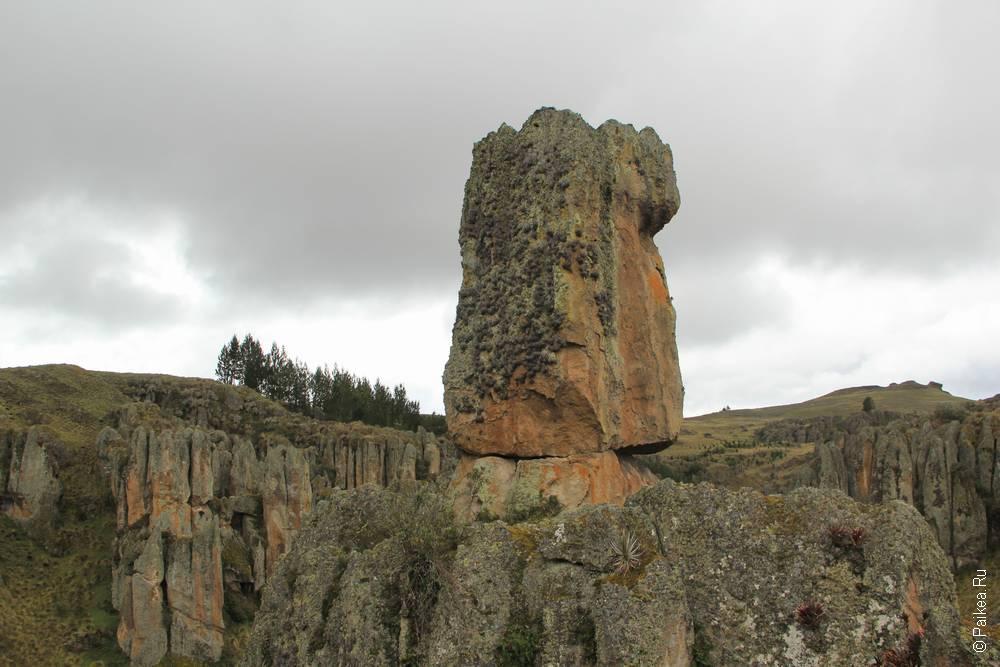 Кумбе Майо, Кахамарка, Перу (Cumbe Mayo, Cajamarca, Peru)