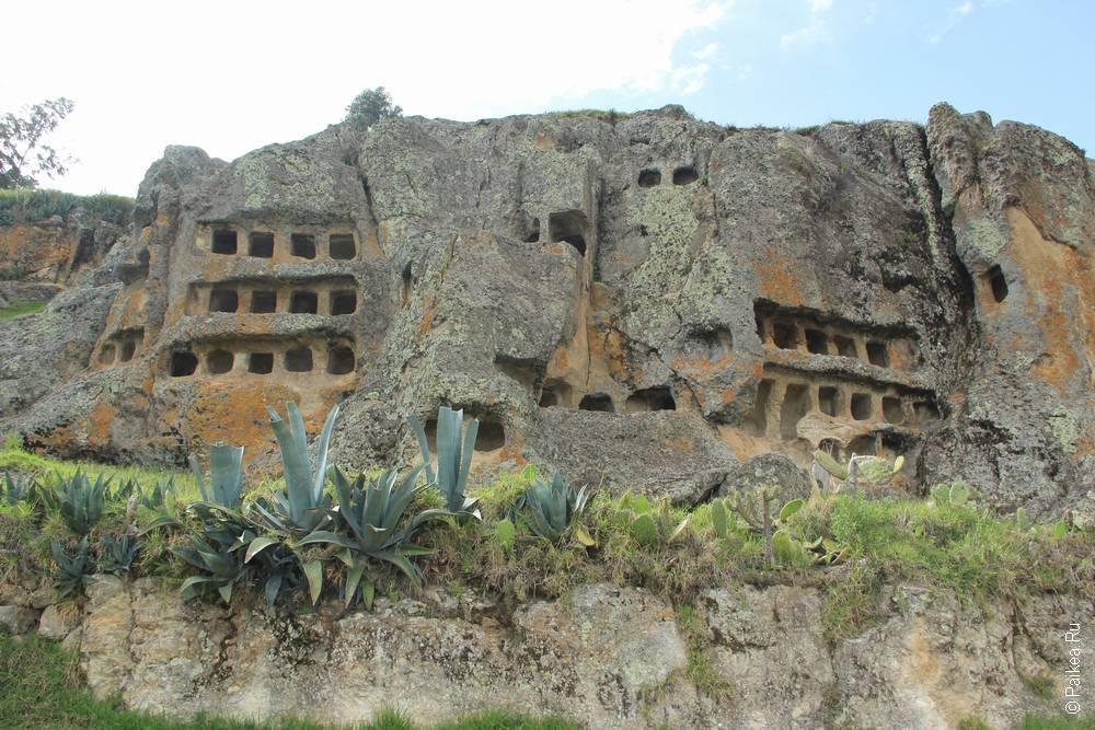 Отузко, Кахамарка, Перу (Otuzco, Cajamarca, Peru)