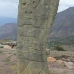 Кунтур-Уаси (Kuntur Wasi), Перу