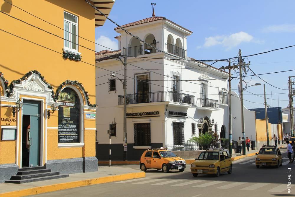 Пьюра, Перу (Piura, Peru)
