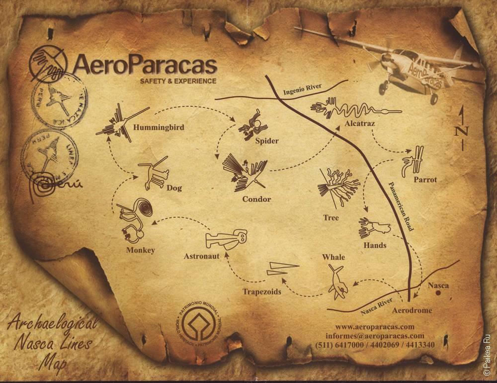 Карта линий и рисунков Наска