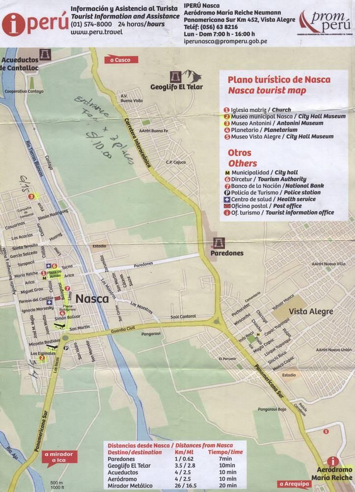 Карта Наски