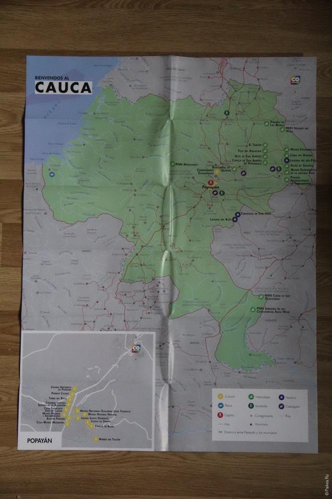 Карта провинции Каука