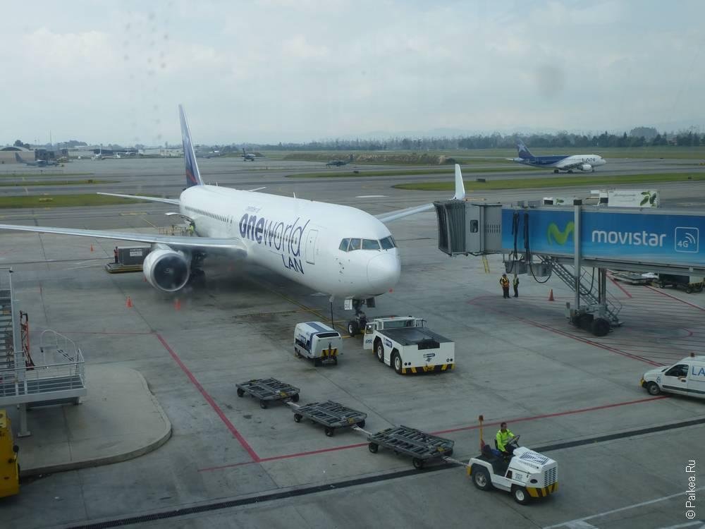 Аэропорт Эль Дорадо, Богота, Колумбия (El Dorado airport, Bogota, Colombia)