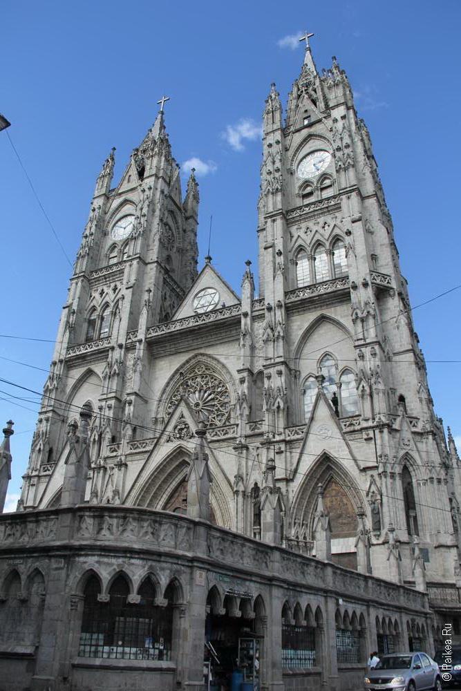 базилика в кито