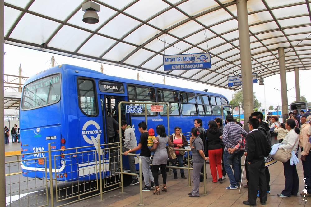 Автобус к экватор, в Митад дель Мундо