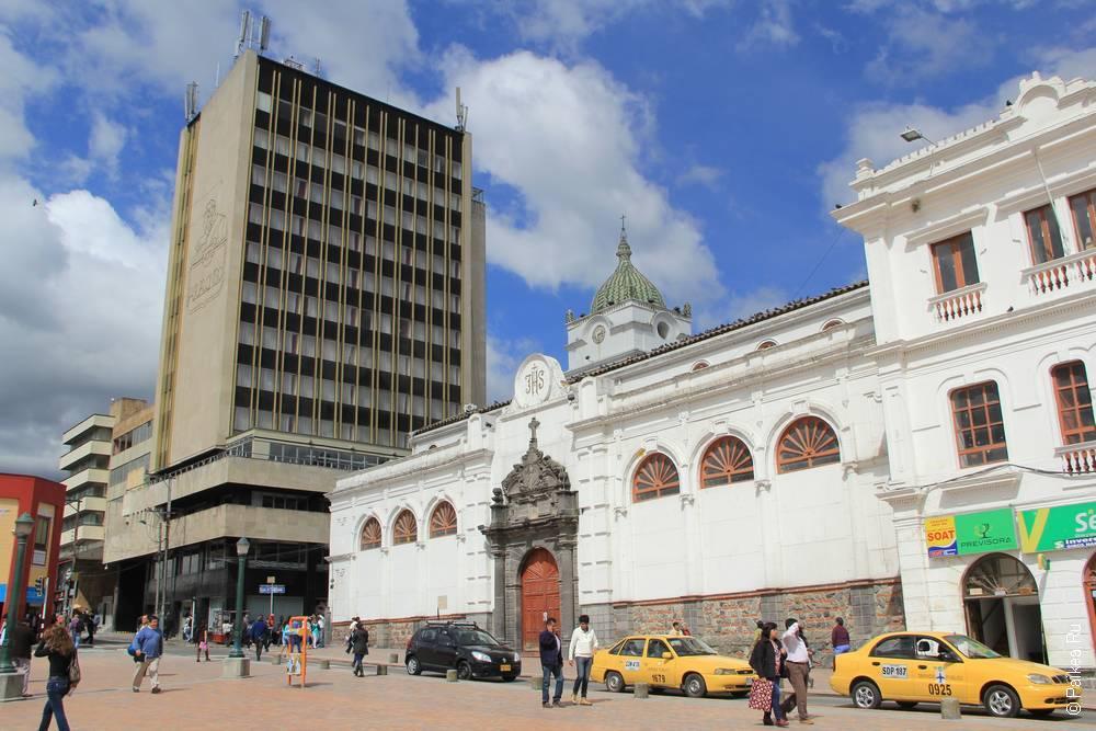 Церковь Иоанна-Крестителя на Пласа де Армас