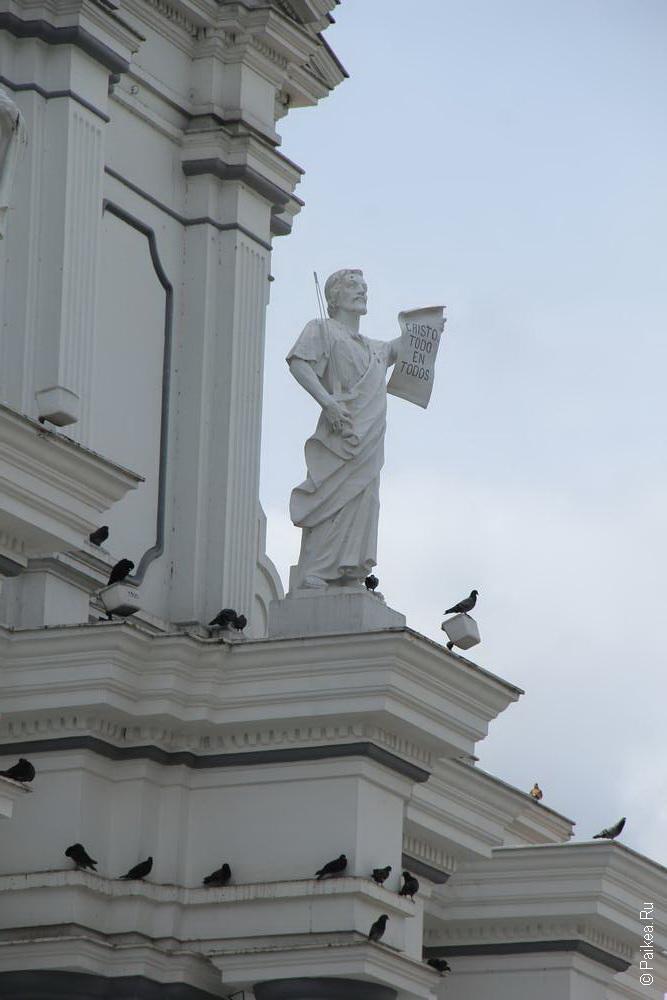 Белый город Попаян