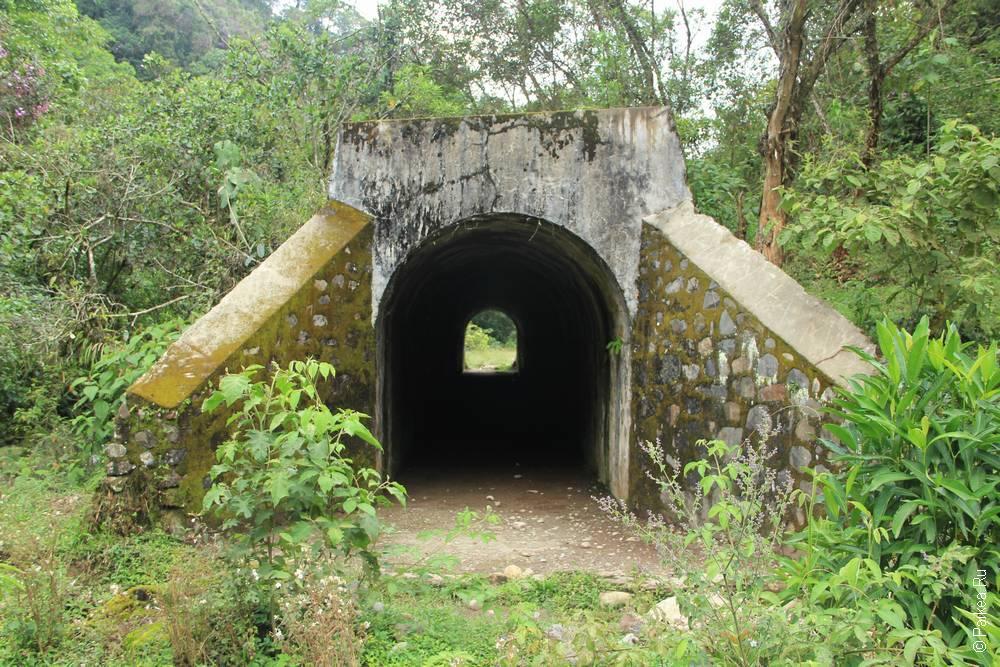 Второй туннель