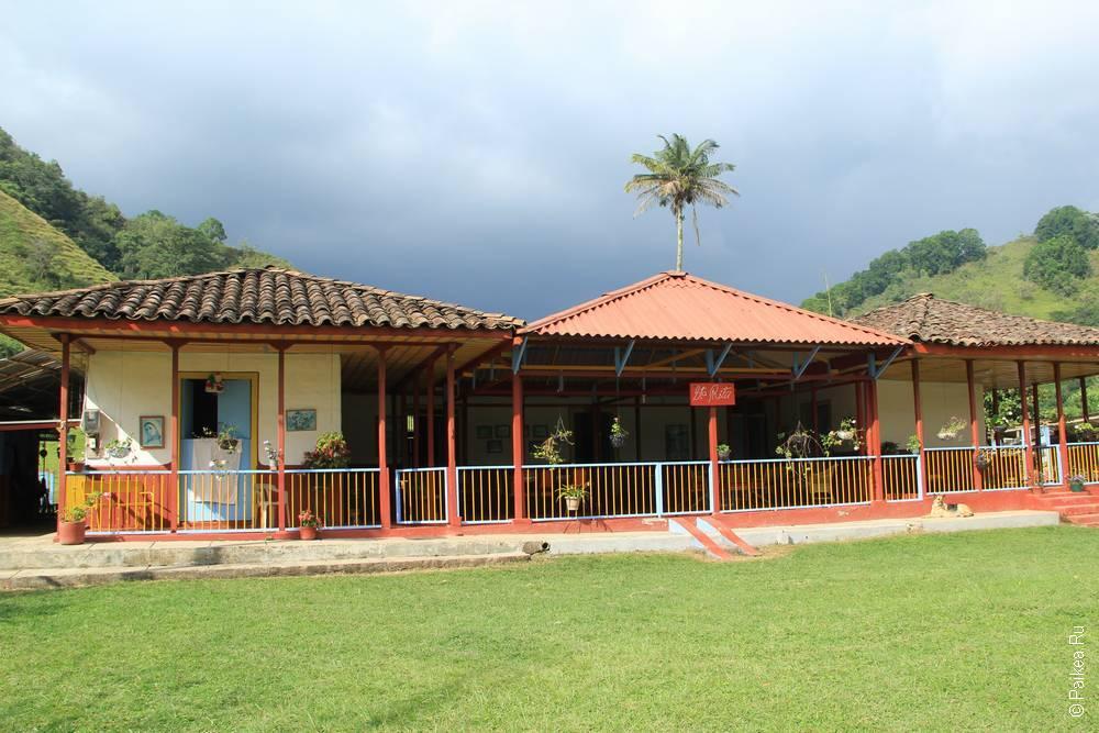 Ферма Санта-Рита
