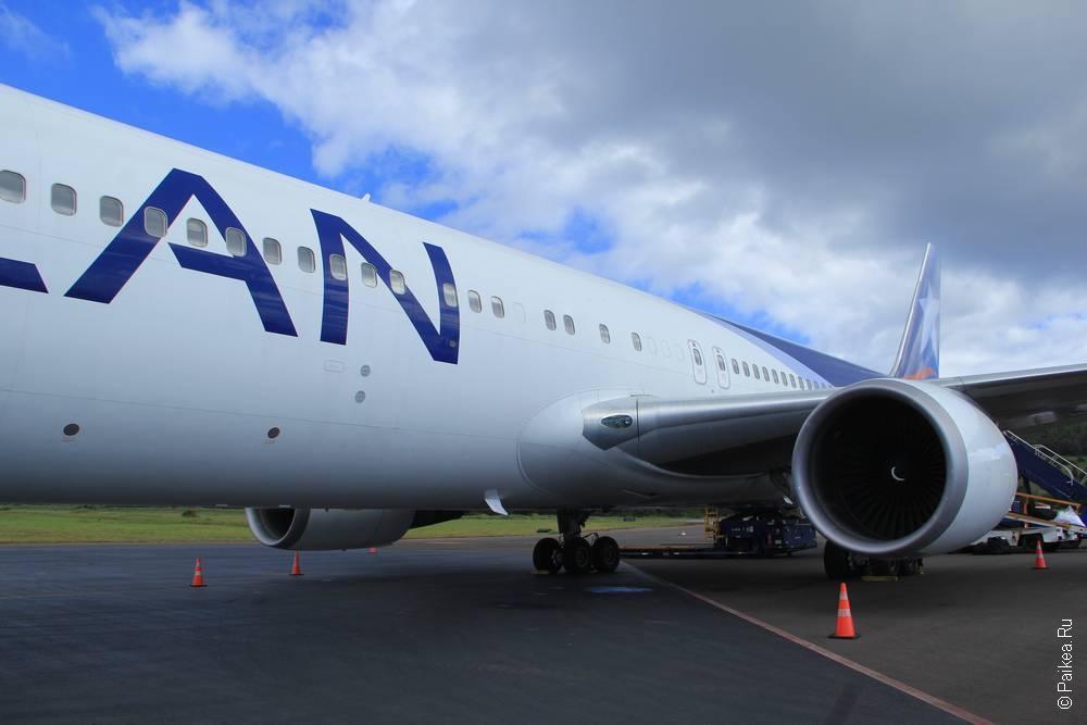 Билет на самолет на остров пасхи авиабилеты москва-ереван-москва акция аэрофлота