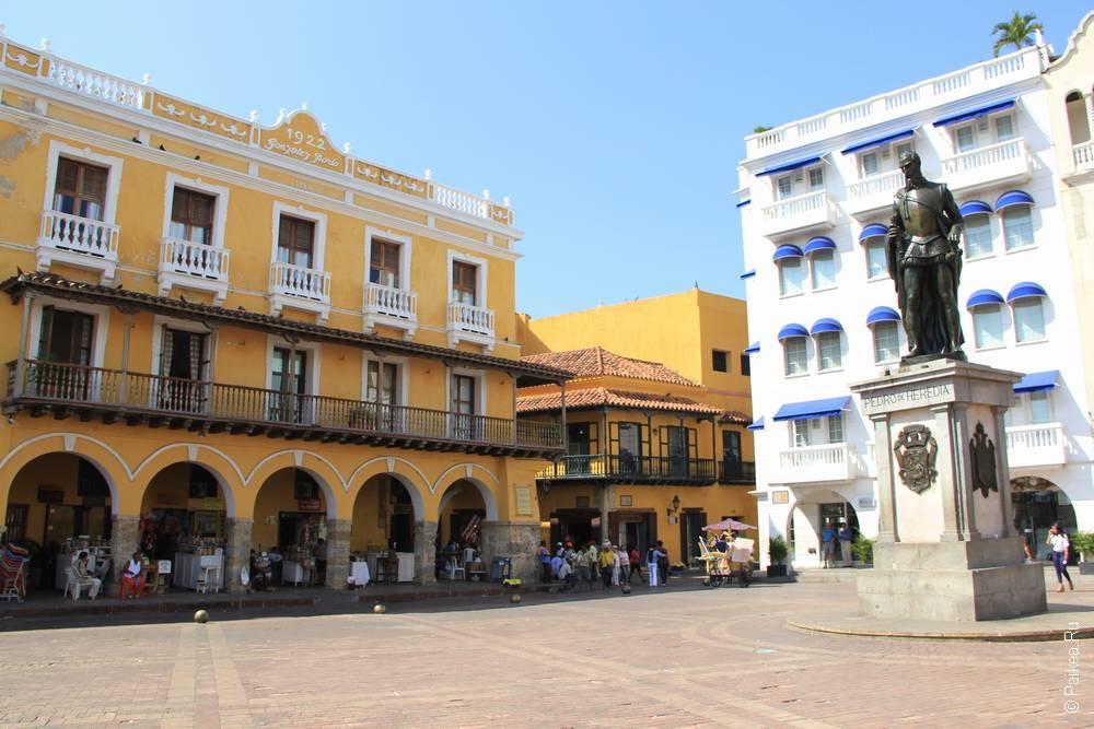 Городская площадь в Картахене