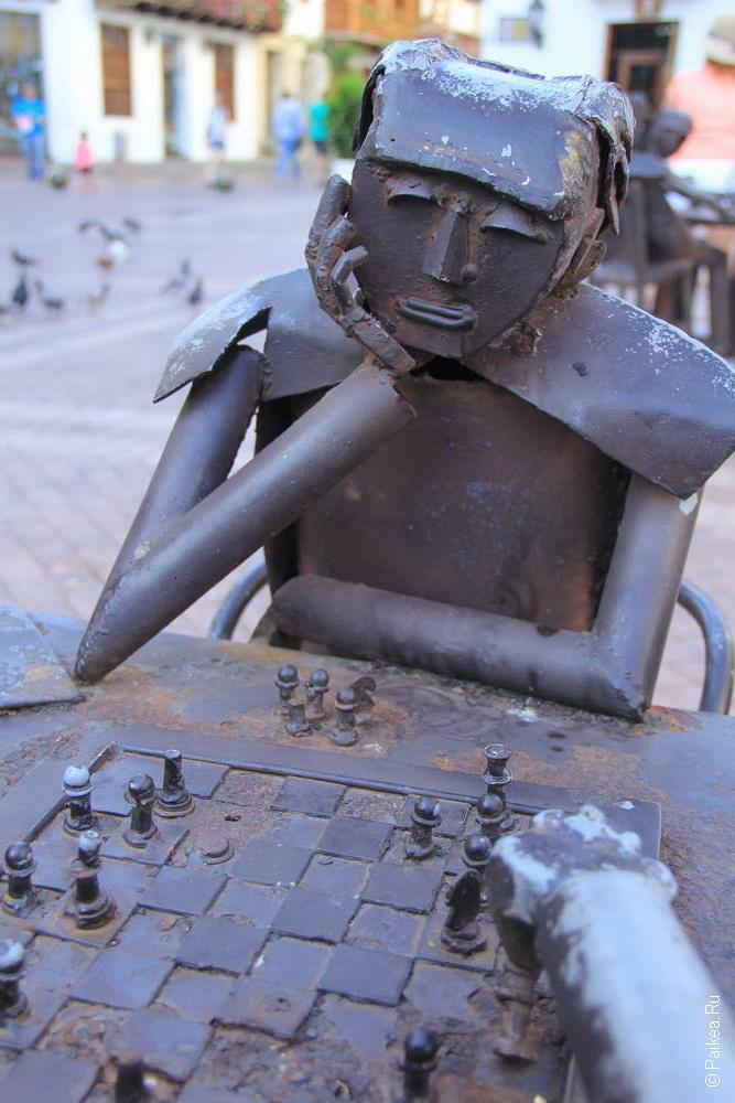 Шахматы в Южной Америке