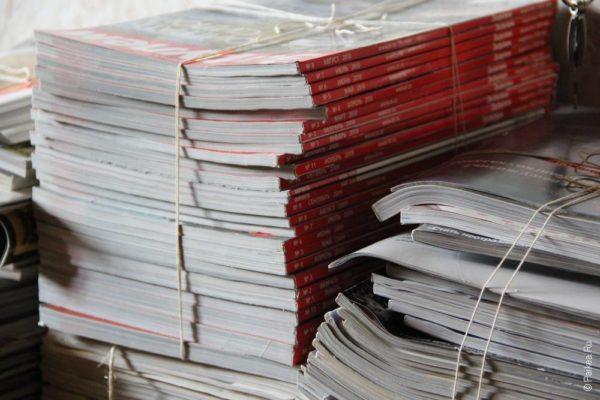 Макулатура цена книги сландо макулатура