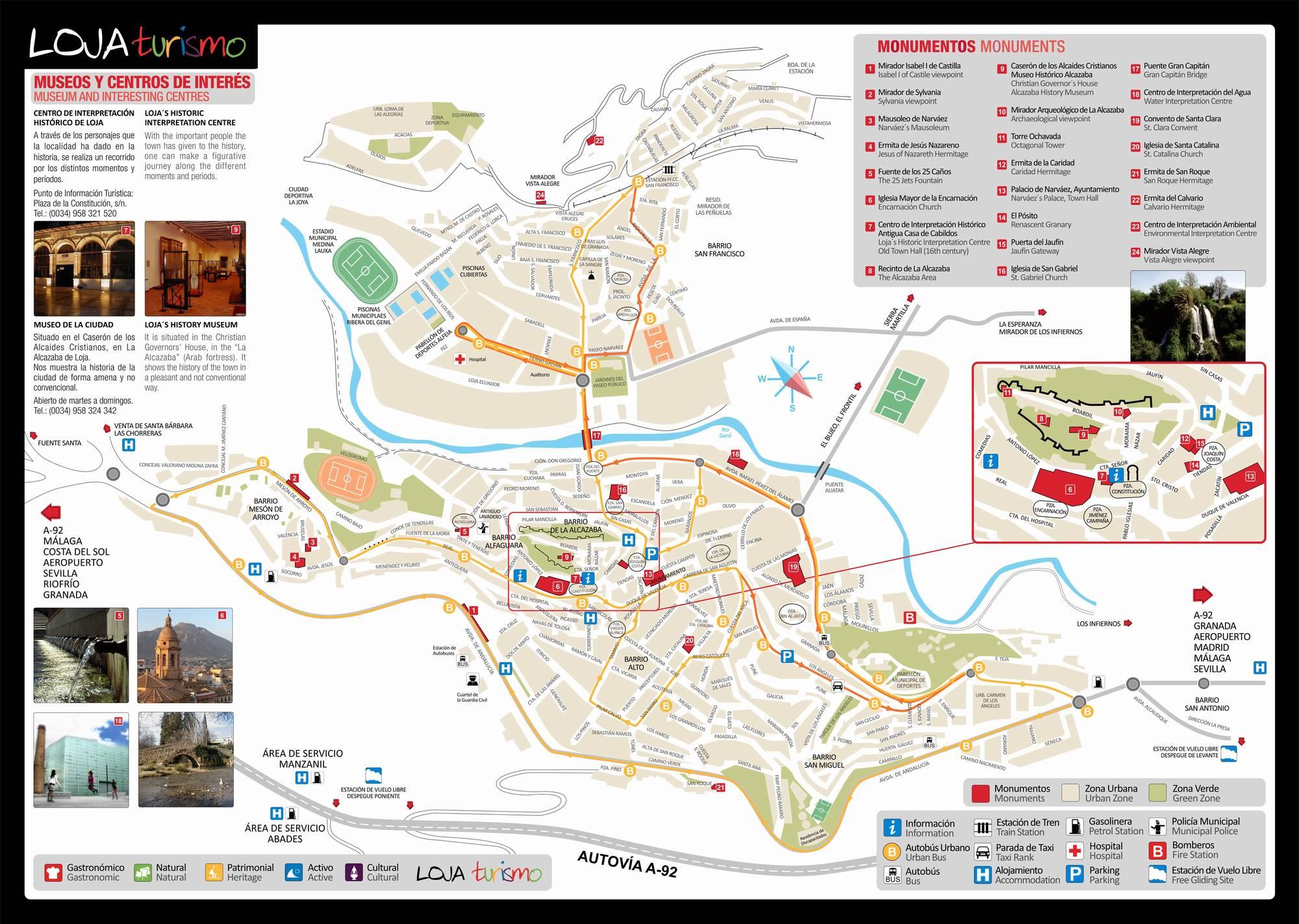 Карта Лохи