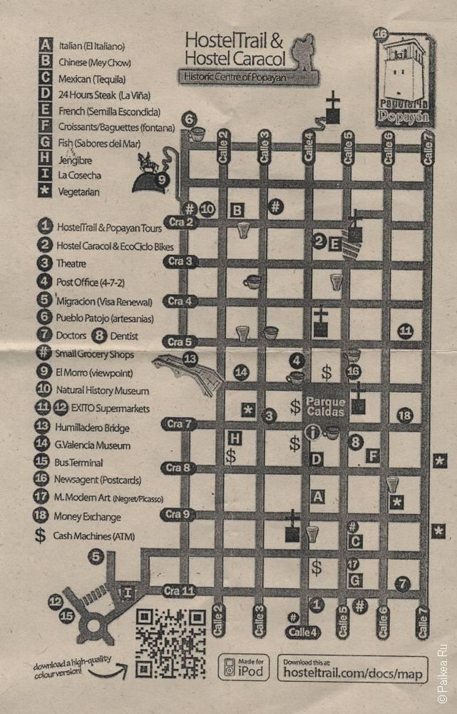 Карта Попаяна