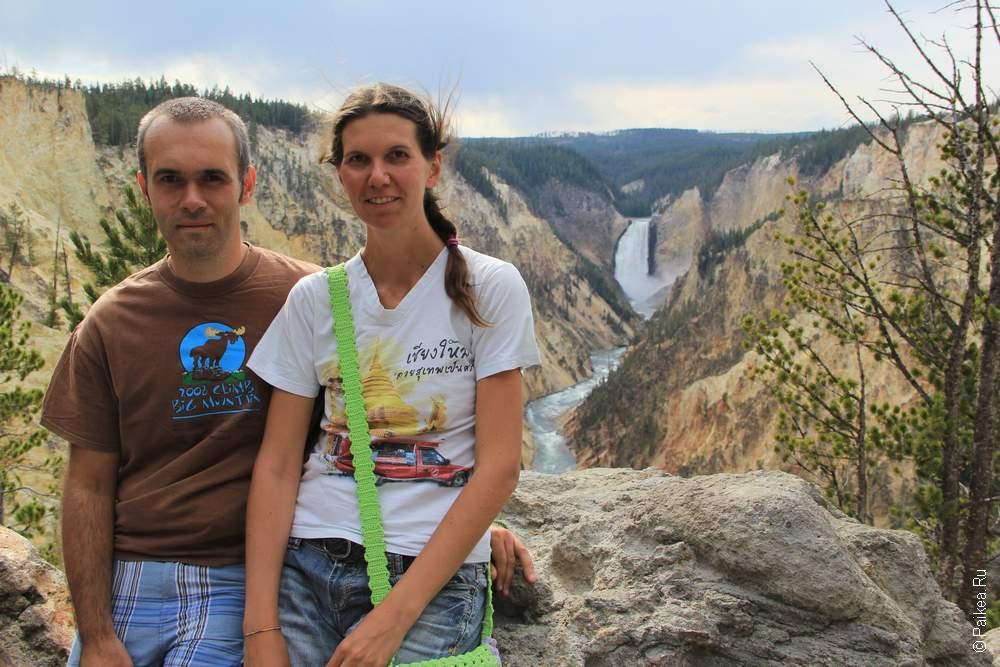 Мы - в каньоне Йеллоустоуна