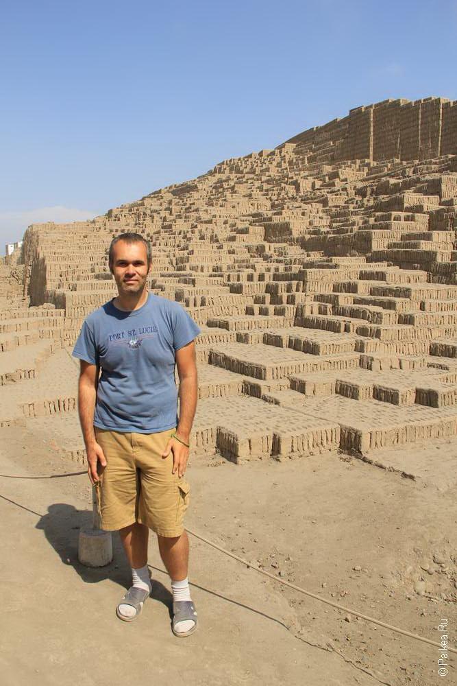 Древняя уака Лимы, тут начинался современный мегаполис