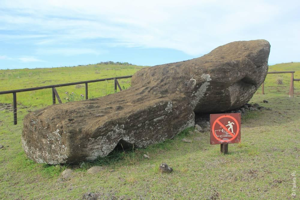 Оне Макихи, Остров Пасхи (One Makihi, Easter island)