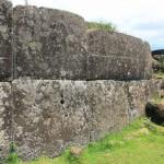 Родство острова Пасхи с Южной Америкой в этих камнях