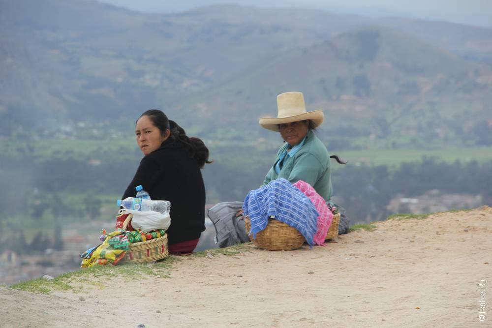 А эти бабушки в Кахамарке - не очень любят