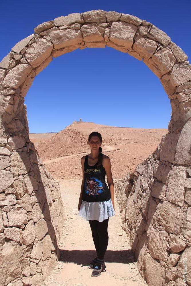 Арка в пустыне Атакама