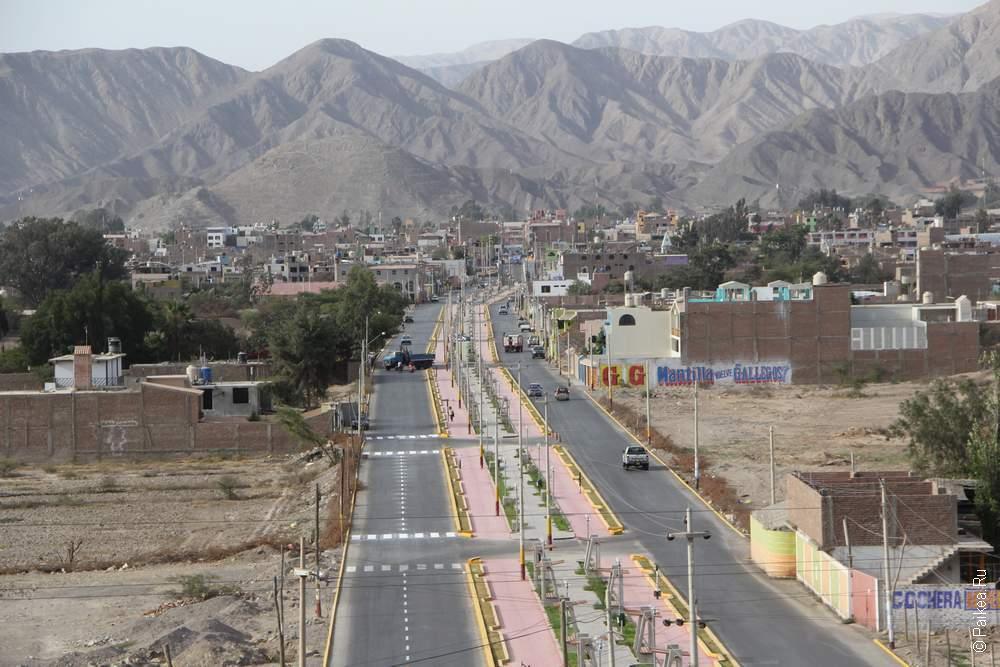 Среди гор и пустынных плато вырос городок Наска