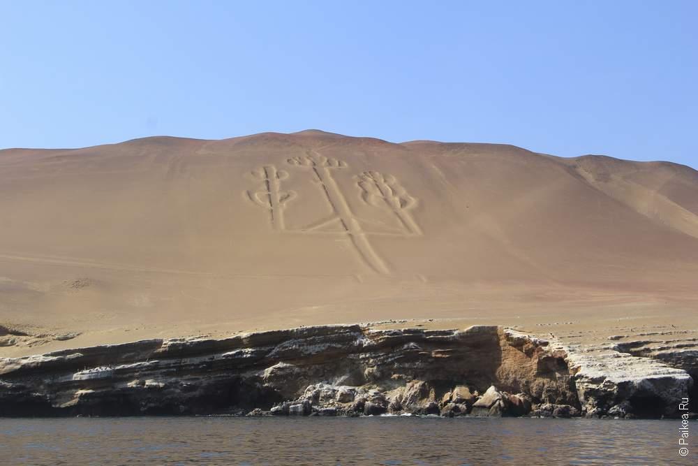 Канделябр, нарисованный на скале. Попытка повторить эту красоту не увенчалась успехом - современный канделябр занесло песком за пару месяцев. Древний красуется уже несколько столетий по меньшей мере