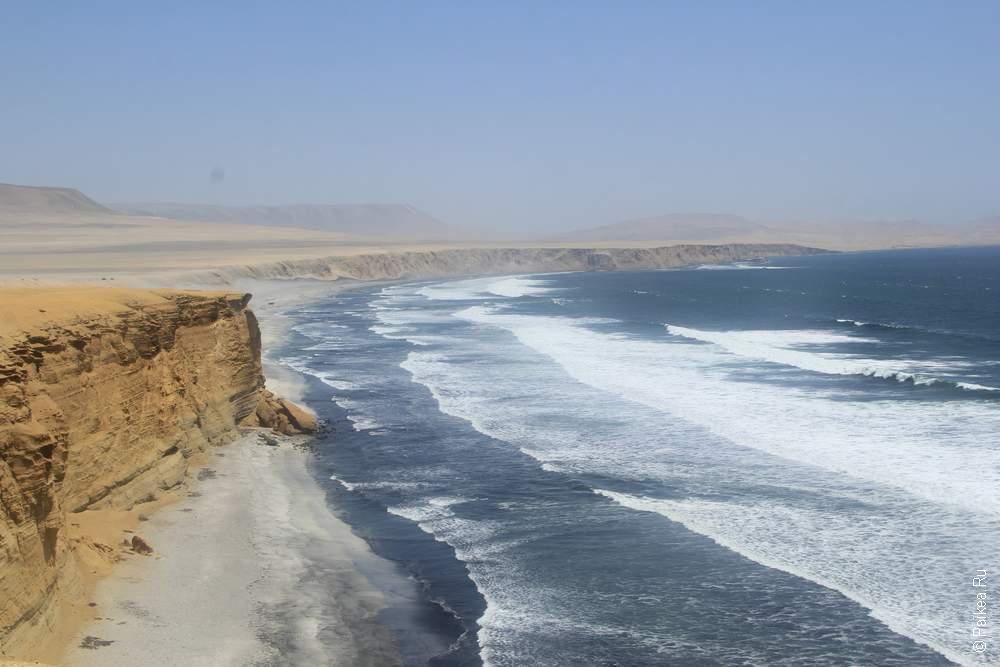 Океан и пустыня