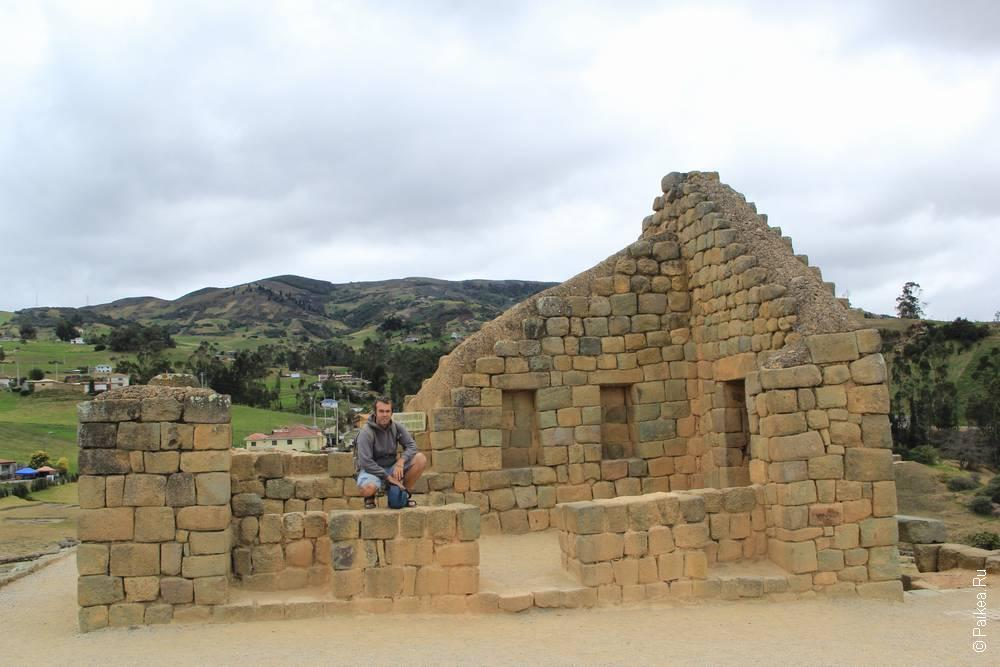 Храм солнца в Ингапирке
