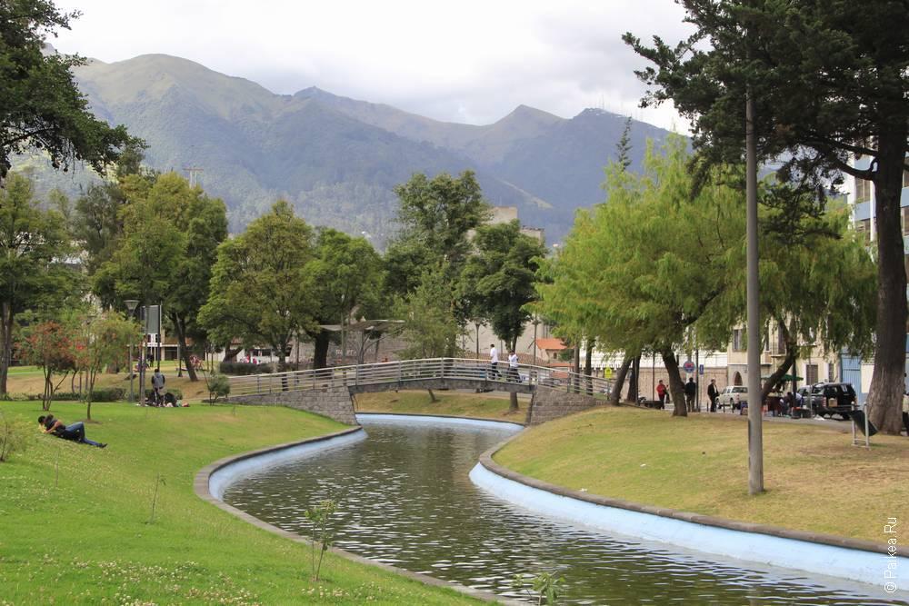 В Кито очень уютные парки