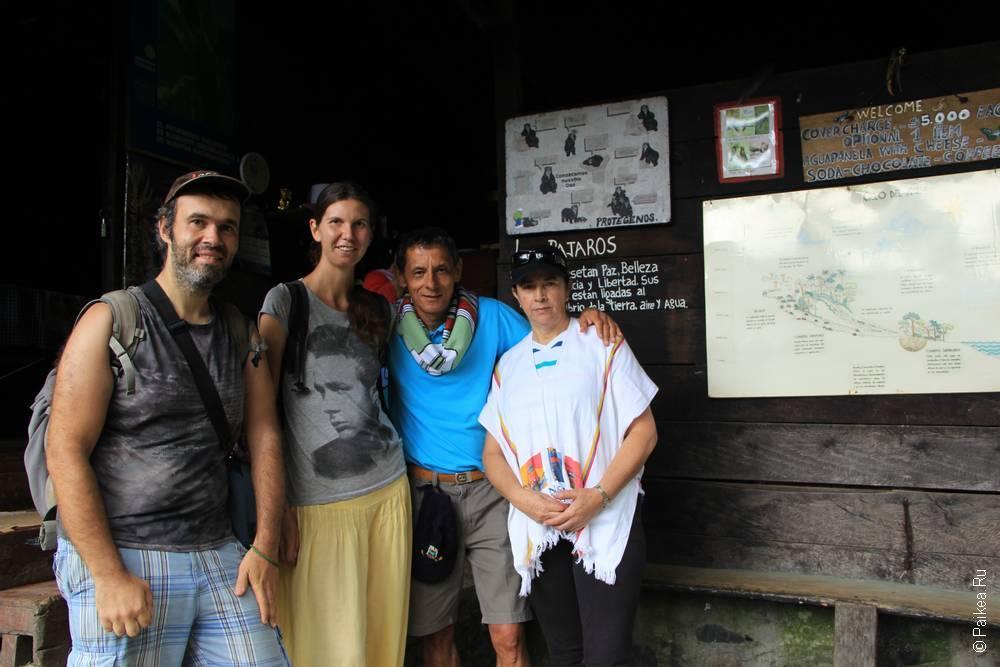 Мы с писателем Висенте Хуарином Ариасом и его супругой