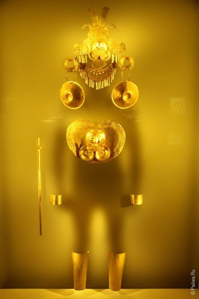 Музей золота, одеяния королей