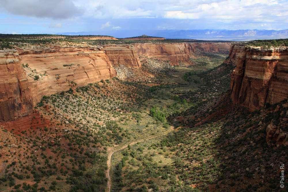 Уте каньон