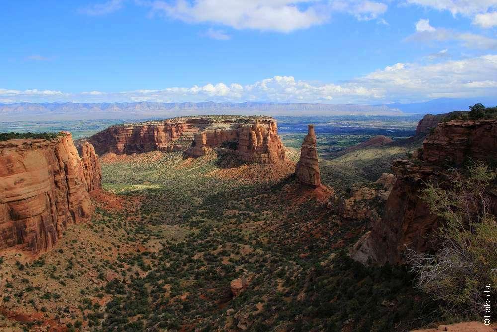 Два каньона