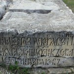 Можайский Лужецкий Ферапонтов монастырь