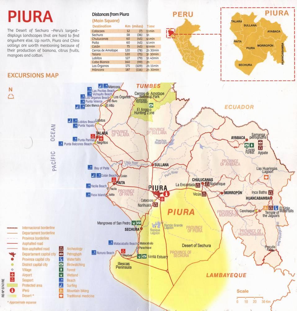 Карта окрестностей Пьюры