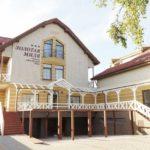 Зеленоградск отель Золотая миля