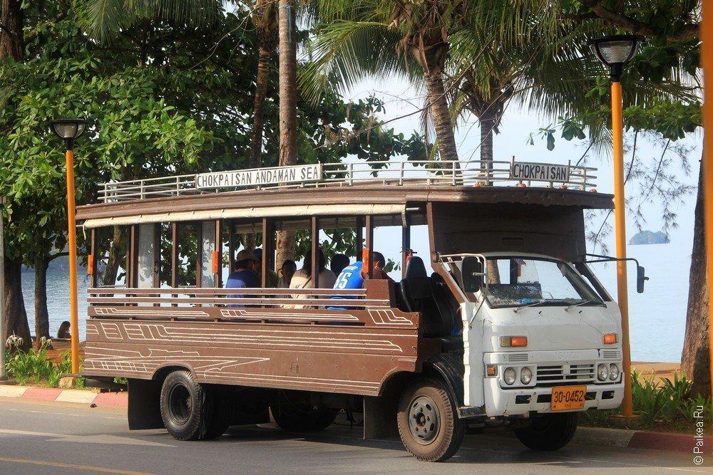 Ао Нанг экскурсии