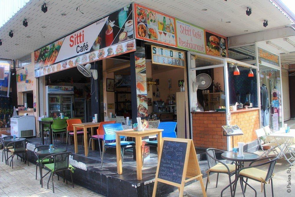 Ао Нанг рестораны