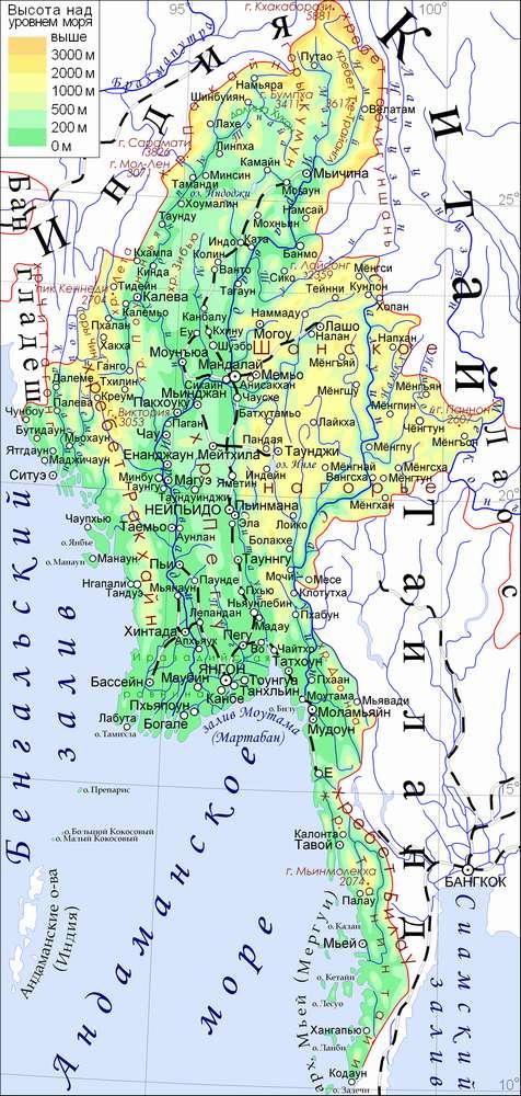 Карта Мьянмы с русскими названиями
