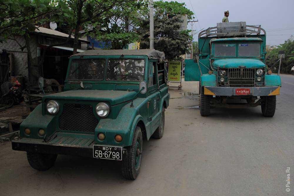 мьянма фото машин