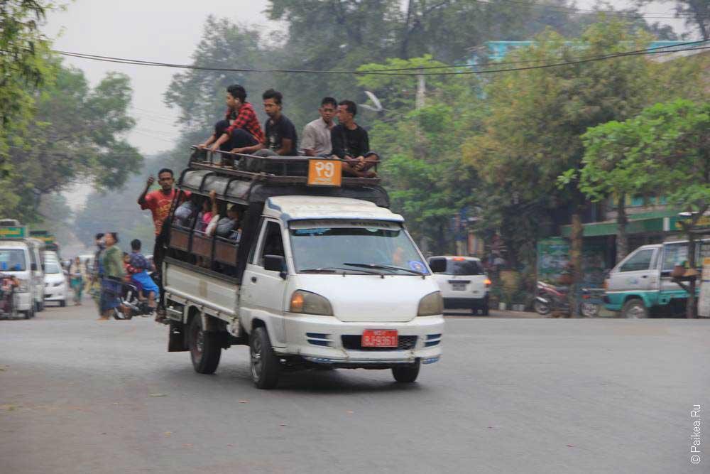 мьянма путешествие