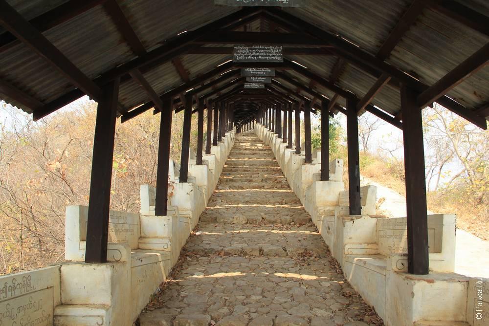сагайн лестница