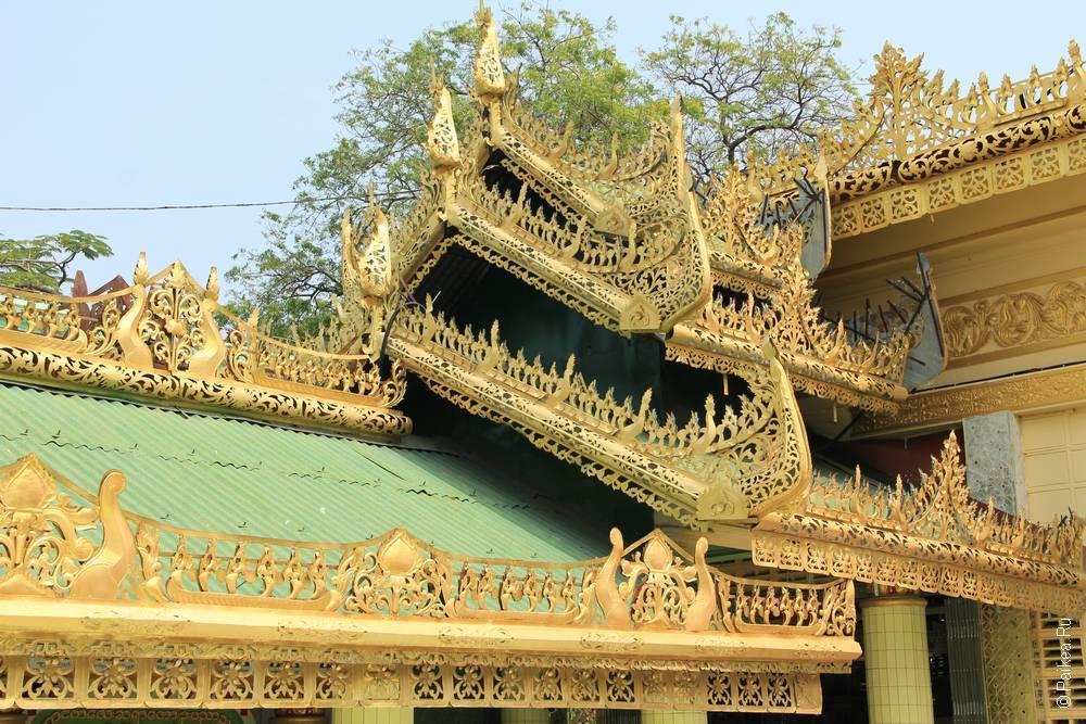сикхайн мьянма