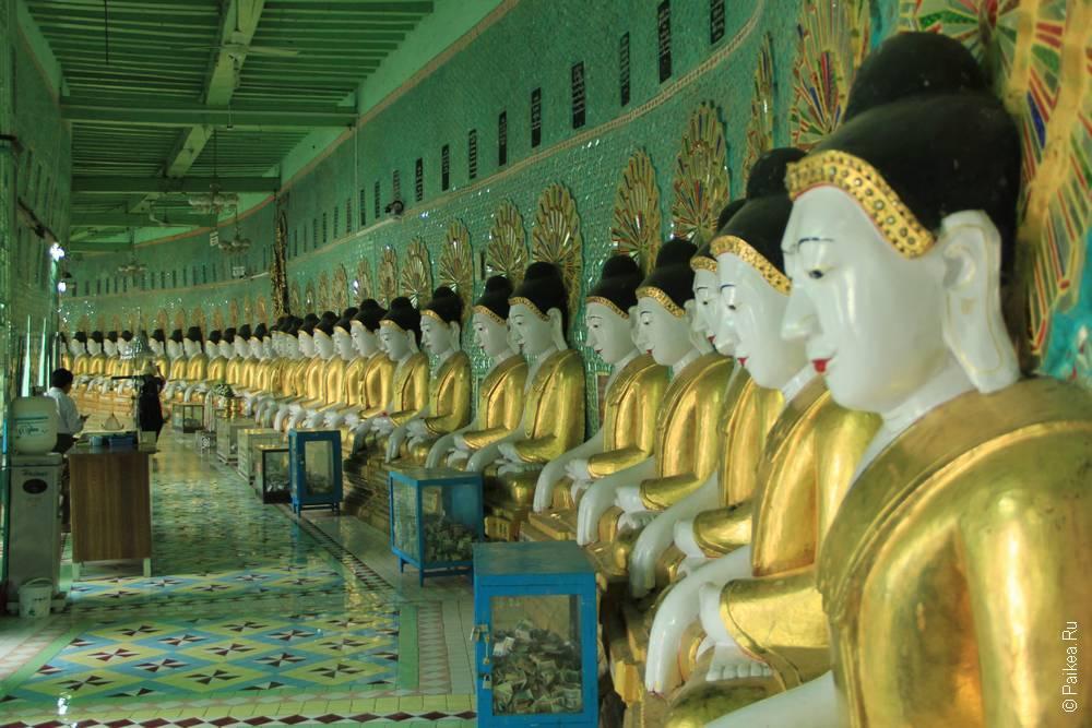 сагайн будды