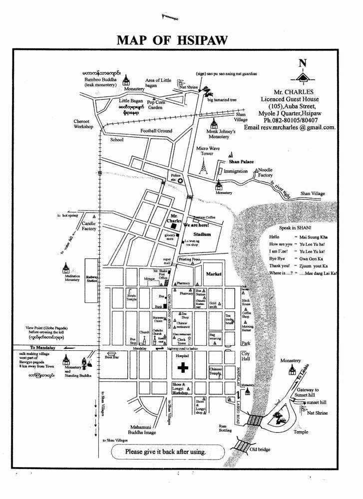 Карта города Сипо